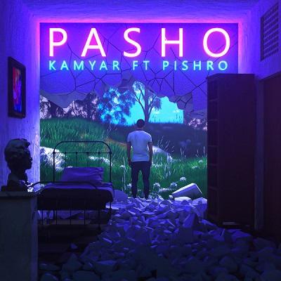 آهنگ جدید پیشرو و کامیار به نام پاشو