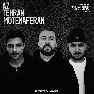 موزیک از تهران متنفرن از ام جی، هیدن، ویلسون