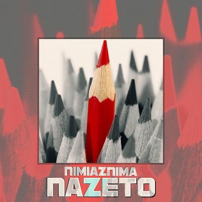 آهنگ نیمی از نیما به نام نازتو